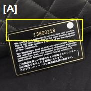 Spot A Fake Chanel Authenticity Card Label