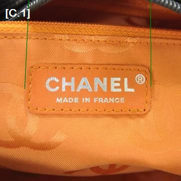 I Chanel Merchandise Is Only Manufactured In Italy And France